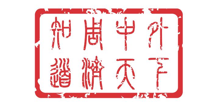 yuanxun