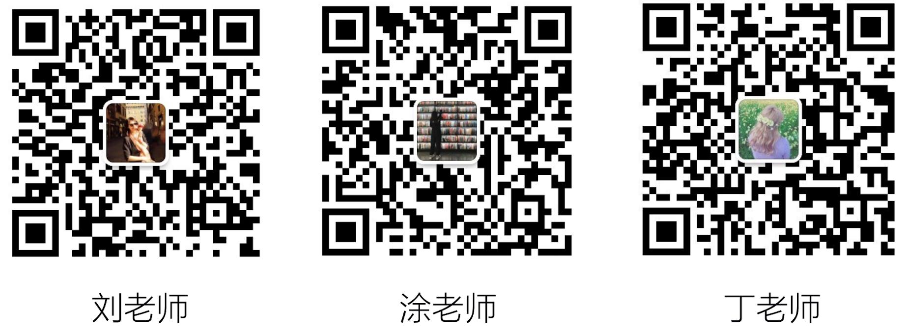 屏幕快照 2020-08-04 17.53.05