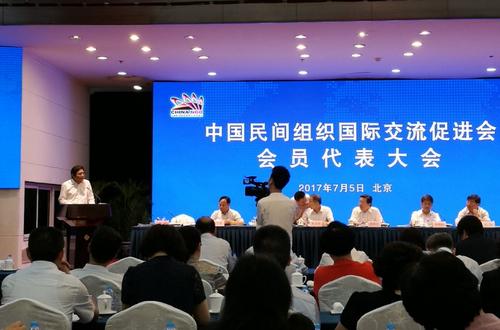 彭龙出席中国民间组织国际交流促进会.jpg
