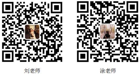 weixin20190603