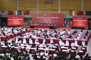 北京外国语大学成立亚洲学院、非洲学院